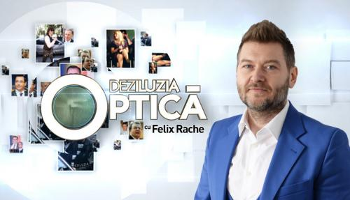 Deziluzia Optica